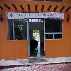 Отель Hostel El Corazon Мексика, Канкун - 1 отзыв об отеле, цены и фото номеров - забронировать отель Hostel El Corazon онлайн вид на фасад фото 2