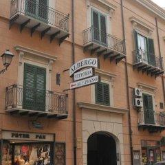 Отель Vittoria Италия, Палермо - 2 отзыва об отеле, цены и фото номеров - забронировать отель Vittoria онлайн фото 6