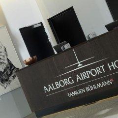 Отель Aalborg Airport Hotel Дания, Бровст - отзывы, цены и фото номеров - забронировать отель Aalborg Airport Hotel онлайн удобства в номере