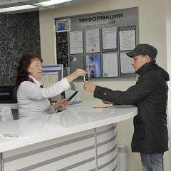 Отель Гармония Качканар спа