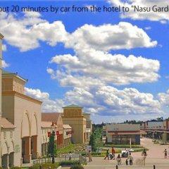 Hotel Itamuro Насусиобара фото 13