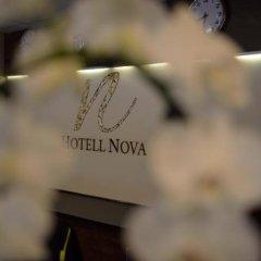 Отель Hotell Nova Швеция, Карлстад - отзывы, цены и фото номеров - забронировать отель Hotell Nova онлайн спа фото 2