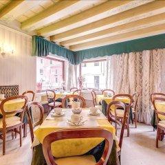 Отель Albergo Basilea Венеция питание фото 3