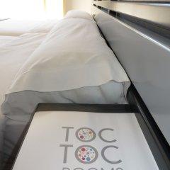 Отель Ofi Испания, Ла-Корунья - отзывы, цены и фото номеров - забронировать отель Ofi онлайн фото 12