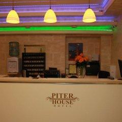 Гостиница Питер Хаус гостиничный бар