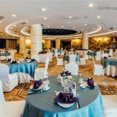 Grand Metropark Hotel Suzhou питание