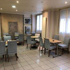 Отель Clauzel Франция, Париж - 8 отзывов об отеле, цены и фото номеров - забронировать отель Clauzel онлайн питание