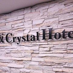 Отель Akasaka Crystal Hotel - Adults Only Япония, Токио - отзывы, цены и фото номеров - забронировать отель Akasaka Crystal Hotel - Adults Only онлайн детские мероприятия
