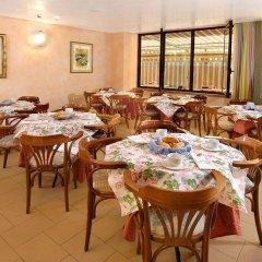 Hotel Bel Sogno питание фото 3