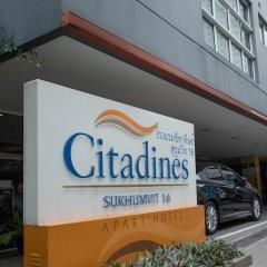 Отель Citadines Sukhumvit 16 Bangkok Таиланд, Бангкок - 1 отзыв об отеле, цены и фото номеров - забронировать отель Citadines Sukhumvit 16 Bangkok онлайн