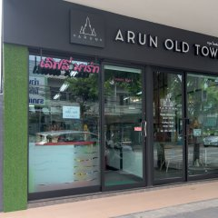 Arun Old Town Hostel банкомат