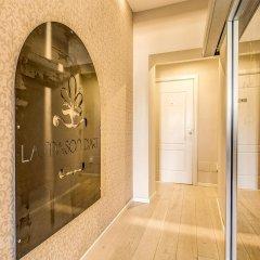 Maison D'Art Boutique Hotel спа