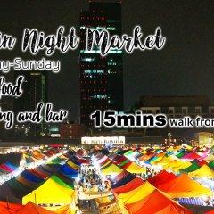 Wake Up Hostel Bangkok Бангкок питание