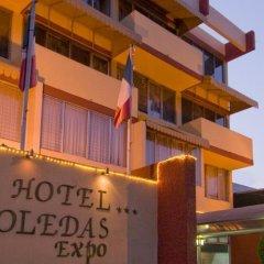 Hotel Arboledas Expo фото 3