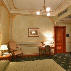 Grand Hotel Wagner детские мероприятия фото 2