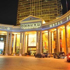 Отель China Mayors Plaza фото 3