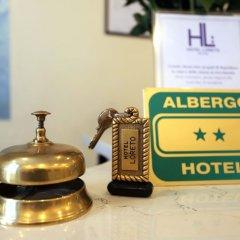 Hotel Loreto интерьер отеля