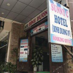 Sunny C Hotel банкомат