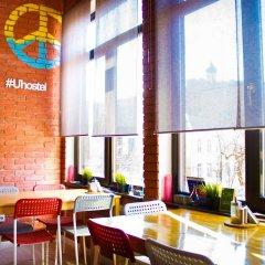 Хостел U гостиничный бар фото 2
