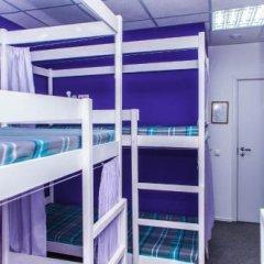 Гостиница Konkovo Hostel в Москве 7 отзывов об отеле, цены и фото номеров - забронировать гостиницу Konkovo Hostel онлайн Москва помещение для мероприятий