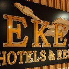Eken Турция, Эрдек - отзывы, цены и фото номеров - забронировать отель Eken онлайн фото 7