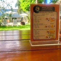 Отель Phuket Airport Guesthouse Таиланд, пляж Май Кхао - отзывы, цены и фото номеров - забронировать отель Phuket Airport Guesthouse онлайн сауна