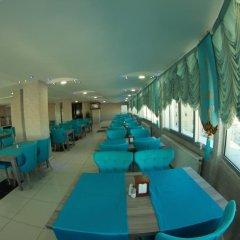 Park Vadi Hotel Диярбакыр питание фото 2
