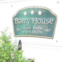Отель Barry House парковка