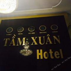 Отель Tam Xuan Далат развлечения