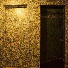 Отель Explore Hotel and Hostel США, Юнион Сити - 6 отзывов об отеле, цены и фото номеров - забронировать отель Explore Hotel and Hostel онлайн спа