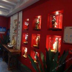 Отель Chang Yard Hotel Китай, Пекин - отзывы, цены и фото номеров - забронировать отель Chang Yard Hotel онлайн интерьер отеля фото 3