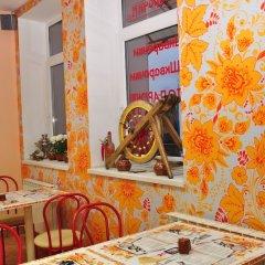 Мини-отель на Электротехнической детские мероприятия фото 7
