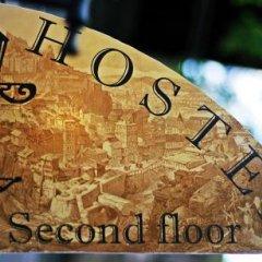 Отель Tbili Hostel Грузия, Тбилиси - отзывы, цены и фото номеров - забронировать отель Tbili Hostel онлайн