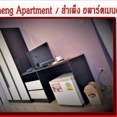 Апартаменты Sampheng Apartment фитнесс-зал