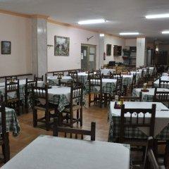 Hotel Muñoz питание фото 2