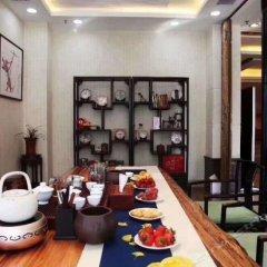 Yan Emperor Hotel развлечения