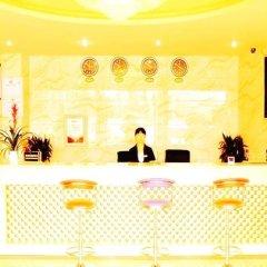 Xinyuan Hotel - Chengdu спа