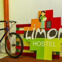 Limon Hostel Турция, Эдирне - отзывы, цены и фото номеров - забронировать отель Limon Hostel онлайн спортивное сооружение