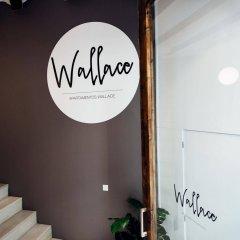 Отель Apartamentos Wallace Valencia Валенсия спа