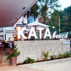 Апартаменты Kata Beach Studio Service Apartment