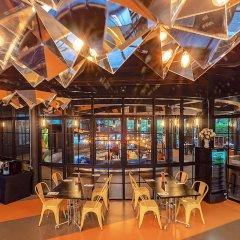 Отель Hivetel гостиничный бар