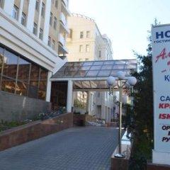 Гостиница Altyn Dala Казахстан, Нур-Султан - отзывы, цены и фото номеров - забронировать гостиницу Altyn Dala онлайн