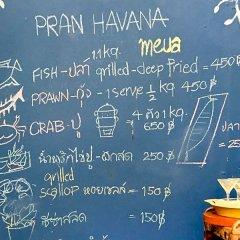 Pran Havana Boutique Hotel