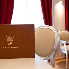 Отель The Originals Milan Nasco (ex Qualys-Hotel) Италия, Милан - 1 отзыв об отеле, цены и фото номеров - забронировать отель The Originals Milan Nasco (ex Qualys-Hotel) онлайн фото 4
