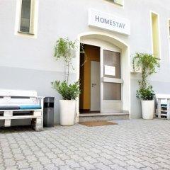 Отель Homestay Nürnberg Германия, Нюрнберг - отзывы, цены и фото номеров - забронировать отель Homestay Nürnberg онлайн парковка