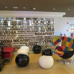 Отель Evenia Rocafort детские мероприятия