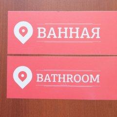 Отель Hostels Origami Москва банкомат