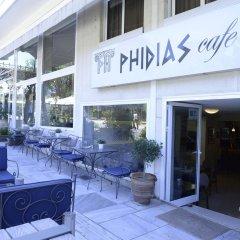 Phidias Hotel Афины питание