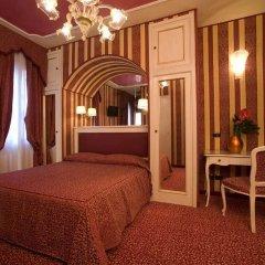 Hotel Alcyone комната для гостей фото 4