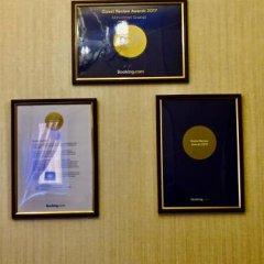 Мини-Отель Гранат Ростов-на-Дону интерьер отеля фото 3